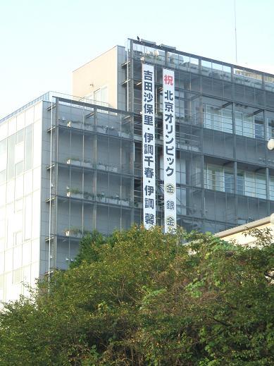 中京女子大学