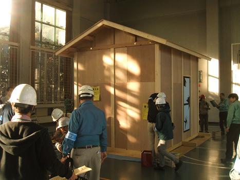 被災建築物応急危険度判定模擬訓練《木造》