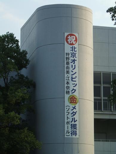 豊田自動織機総合体育文化センター