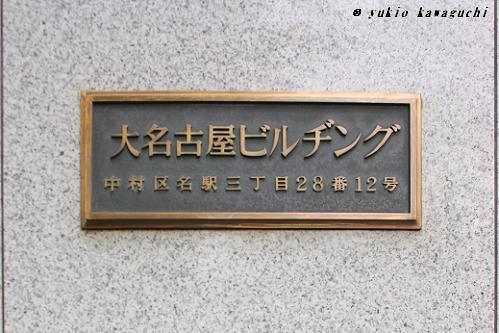 IMG_0775C.JPG